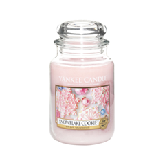 Ароматическая свеча Yankee Candle Snowflake Cookie Large Jar Candle (Объем 623 г) korg volca bass