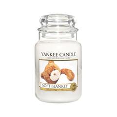 Ароматическая свеча Yankee Candle Soft Blanket Large Jar Candle (Объем 623 г) ароматическая свеча yankee candle soft blanket large jar candle объем 623 г