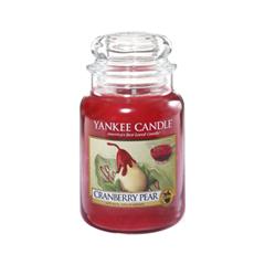 Ароматическая свеча Yankee Candle Cranberry Pear Jar Candle (Объем 623 г) свечи yankee candle свеча маленькая в стеклянной банке сказочные летниe ночи dreamy summer night 104гр 25 45 часов