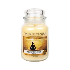 Ароматическая свеча Yankee Candle My Serenity Jar Candle (Объем 623 г) serenity