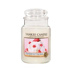 Ароматическая свеча Yankee Candle Strawberry Buttercream Jar Candle (Объем 623 г) свечи yankee candle свеча маленькая в стеклянной банке сказочные летниe ночи dreamy summer night 104гр 25 45 часов
