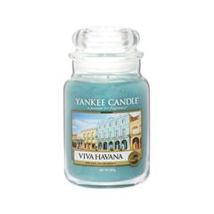Ароматическая свеча Yankee Candle Viva Havana Jar Candle (Объем 623 г) свеча корица колонна 80 60 мм фитиль парафиныч