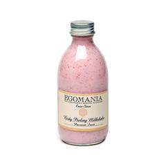 Скрабы и пилинги Egomania Молочко-скраб для тела Маракуйя (Объем 290 мл) egomania молочко скраб для тела танжерин 290 мл