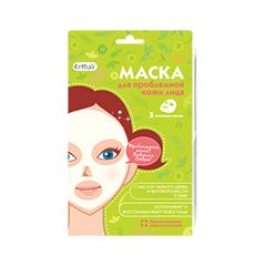 Тканевая маска Cettua Для проблемной кожи маска для проблемной кожи лица cettua маска для проблемной кожи лица