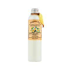 цена на Бальзам Organic Tai Натуральный бальзам-кондиционер Франжипани (Объем 260 мл)