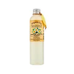 Гель для душа Organic Tai Натуральный гель для душа Франжипани (Объем 260 мл) organic tai массажное масло для лица жасмин жожоба и сладкий миндаль 120 мл