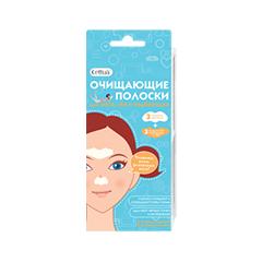 Патчи для носа Cettua Очищающие полоски для носа, лба и подбородка полоски для носа 5 саше