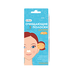 Патчи для носа Cettua Очищающие полоски для носа полоски для носа 5 саше