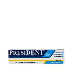 Зубная паста PresiDENT Гель Sensitive Plus (Объем 30 мл) зубная паста president sensitive объем 75 мл