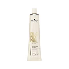 blondme линия для блондированных волос Перманентное окрашивание Schwarzkopf Осветляющий крем BlondMe White Blending Caramel (Цвет Caramel variant_hex_name 9D6D48)