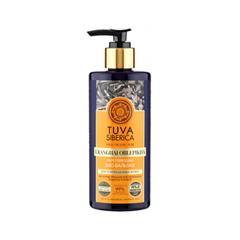 Бальзам Natura Siberica Tuva БИО-Бальзам для волос Укрепляющий (Объем 300 мл) 1bottles tribulus terrestris extract 96