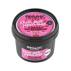 Гель Organic Shop Organic Kitchen Moisturizing Cleansing Gel Свет мой зеркальце (Объем 100 мл) шампунь organic shop organic kitchen thick cleansing shampoo clay so clean объем 100 мл