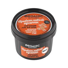Гель для душа Organic Shop Organic Kitchen Softing Shower Gel Приветливый пряник (Объем 100 мл) гель для душа lavera pampering shower gel organic wild rose