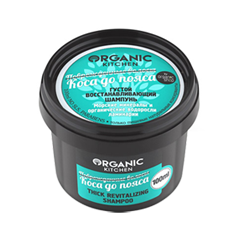 Шампунь Organic Shop Organic Kitchen Thick Revitalizing Shampoo Коса до пояса (Объем 100 мл) шампунь organic shop organic kitchen thick cleansing shampoo clay so clean объем 100 мл