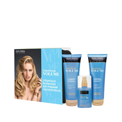 Уход John Frieda Набор: Luxurious Volume Trio Kit