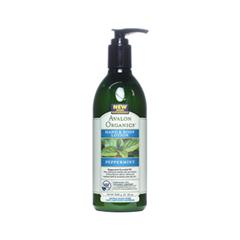 ������ ��� ���� Avalon Organics Peppermint (����� 360 ��)