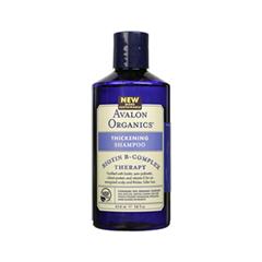 Шампунь Avalon Organics Biotin B-Complex Therapy (Объем 400 мл)