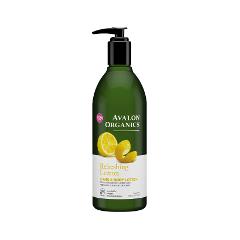 Лосьон для тела Avalon Organics Lemon (Объем 360 мл) лосьон для тела avalon organics ylang ylang объем 360 мл