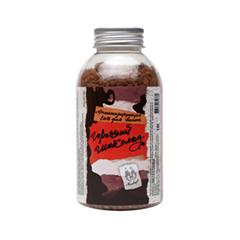 Соль для ванны Мыловаров Горячий шоколад (Объем 500 мл)