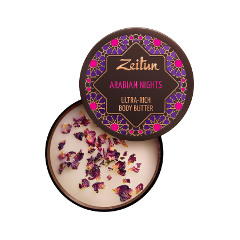 Масло Zeitun Arabian Nights Ultra-Rich Body Butter (Объем 200 мл) christmas tree star print tapestry wall hanging art%2