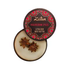 Масло Zeitun Maghrebian Spices Ultra-Rich Body Butter (Объем 200 мл) масло zeitun eastern delights ultra rich body butter объем 200 мл
