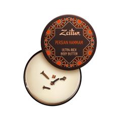 Масло Zeitun Persian Hammam Ultra-Rich Body Butter (Объем 200 мл) масло zeitun eastern delights ultra rich body butter объем 200 мл