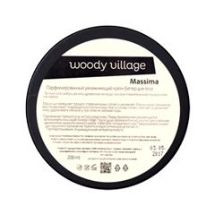 Крем для тела Woody Village Крем-баттер Massima (Объем 200 мл)