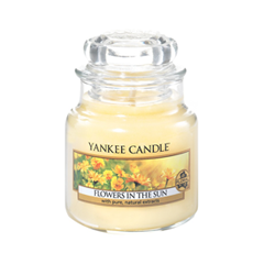 Ароматическая свеча Yankee Candle Flowers in the Sun Small Jar Candle (Объем 104 г) 104 мл the name jar