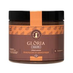 Обертывания Gloria Апельсин в шоколаде (Объем 200 мл) обертывания gloria белый шоколад объем 200 мл