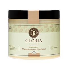 Обертывания Gloria Миндальное пралине (Объем 200 мл) обертывания gloria белый шоколад объем 200 мл