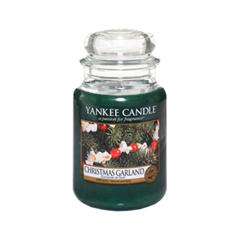 Ароматическая свеча Yankee Candle Christmas Garland Large Jar Candle (Объем 623 г) ароматическая свеча yankee candle soft blanket large jar candle объем 623 г