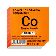 Power 10 Formula Goodnight Sleeping Capsule CO (Объем 5 г)