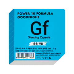 Power 10 Formula Goodnight Sleeping Capsule GF (Объем 5 г)