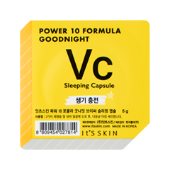 Power 10 Formula Goodnight Sleeping Capsule VC (Объем 5 г)