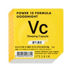 Маска It's Skin Power 10 Formula Goodnight Sleeping Capsule VC (Объем 5 г) goodnight peppa