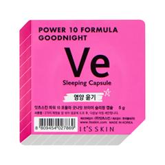 Power 10 Formula Goodnight Sleeping Capsule VE (Объем 5 г)