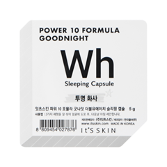 Power 10 Formula Goodnight Sleeping Capsule WH (Объем 5 г)
