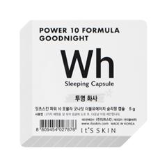 Маска It's Skin Power 10 Formula Goodnight Sleeping Capsule WH (Объем 5 г) goodnight peppa