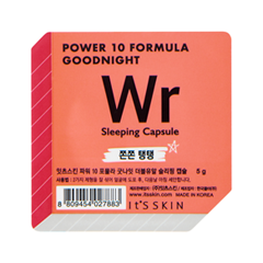 Power 10 Formula Goodnight Sleeping Capsule WR (Объем 5 г)