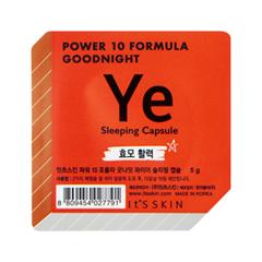 Power 10 Formula Goodnight Sleeping Capsule YE (Объем 5 г)