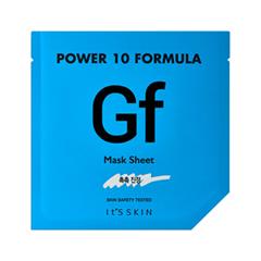 Тканевая маска It's Skin Power 10 Formula Mask Sheet GF (Объем 25 мл) пенка it s skin power 10 formula gf cleansing foam объем 120 мл