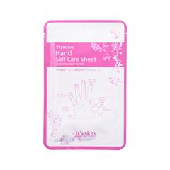 Premium Hand Self Care Sheet (Объем 2*20 мл)