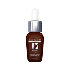 Глаза и губы Medical Collagene 3D Boto Line Collagen Eye Serum (Объем 10 мл) корректоры medical collagene 3d golden glow eye cream