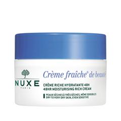 Крем Nuxe Crème Fraîche® de Beauté Crème Riche Hydratante 48h (Объем 50 мл)