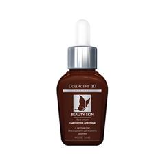 Сыворотка Medical Collagene 3D Beauty Skin Face Serum (Объем 30 мл) недорого
