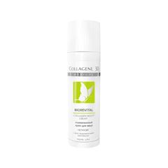 Biorevital Collagen Night Cream (Объем 30 мл)