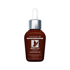 Сыворотка Medical Collagene 3D Perfect Lift Face Serum (Объем 30 мл) крем medical collagene 3d collagen day cream perfect lift 30 мл