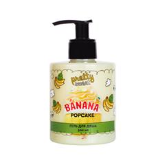 Гель для душа Tasha Гель для душа с ароматом банана (Banana Popcake) (Цвет 300 мл)