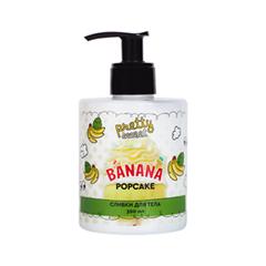 Уход Tasha Сливки для тела с ароматом банана (Banana Popcake) (Цвет 300 мл) sea of spa сливки питательные для тела красный грейпфрут 350 мл