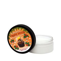 Масло-крем для тела с ароматом апельсинового маффина (Объем 150 мл)